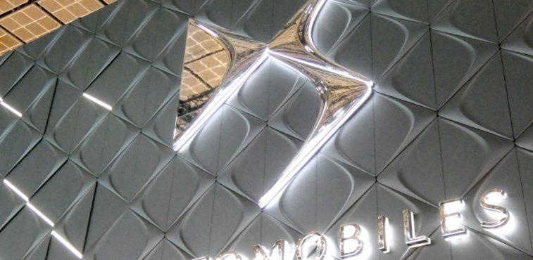 Salon de Genève : le logo de DS Automobiles